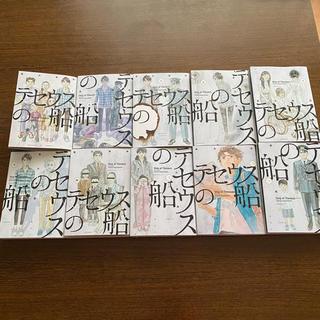 講談社 - テセウスの船 全10巻〔送料込み〕