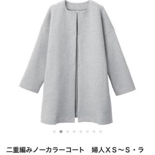 ムジルシリョウヒン(MUJI (無印良品))の無印良品 グレー 美品(ノーカラージャケット)