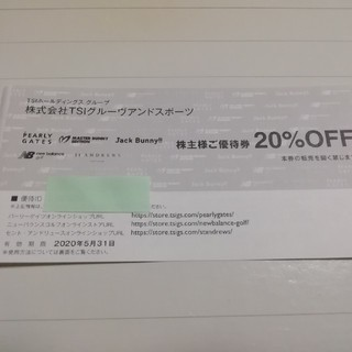 PEARLY GATES - TSI 株主優待 グルーヴアンドスポーツ パーリーゲイツ