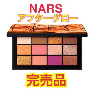 ナーズ(NARS)の箱付き新品未使用 NARS ナーズ アフター グロー アイシャドウ パレット(アイシャドウ)