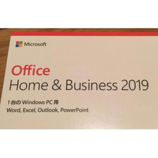 Microsoft - 新品正規品 Office Home & Business 2019