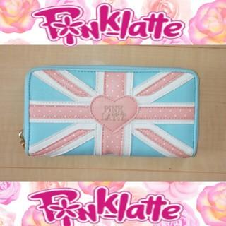 ピンクラテ(PINK-latte)のピンクラテ サイフ(財布)