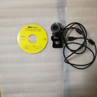 WEB カメラ(PC周辺機器)