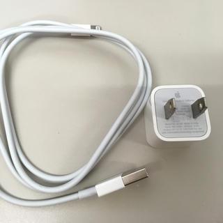 アップル(Apple)のiPhone 充電器 純正(バッテリー/充電器)