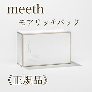 エスケーツー(SK-II)の【新品未使用】 meeth モアリッチパック 1箱(パック/フェイスマスク)