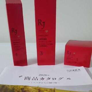 山田養蜂場 - 山田養蜂場 RJエクセレントシリーズセット