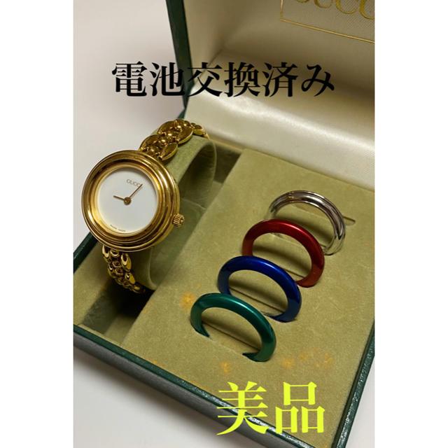 ディビジョン時計スーパーコピー,ブルガリ時計ローマスーパーコピー