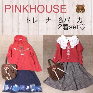 PINK HOUSE - 【PINKHOUSE】♡ロゴワッペン トレーナー&パーカー 2着set +.*