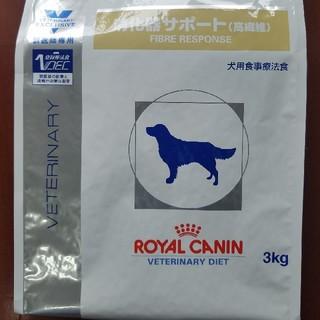 ロイヤルカナン(ROYAL CANIN)の【送料無料】ロイヤルカナン消化器サポート 高繊維 3kg(犬)