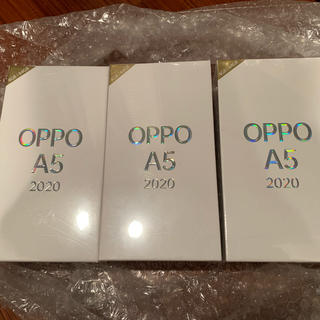 iPhone - OPPO A5 2020 3台 ブルー 12時間以内に発送!