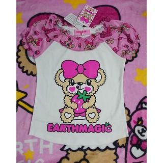 EARTHMAGIC - 120 いちごTシャツ