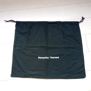 Samantha Thavasa - サマンサタバサ 保存袋