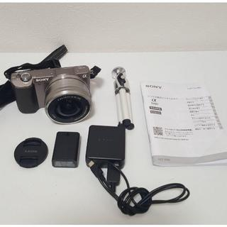 SONY α5100 レンズ交換式デジタルカメラ
