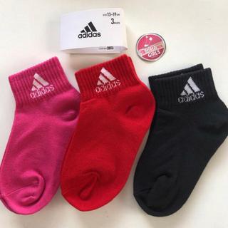 adidas - adidasベビーソックス13〜19cm3足 キッズソックス