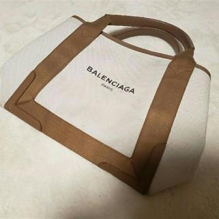 Balenciaga - バレンシアガ ネイビーカバトートバッグS