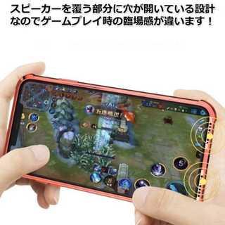Phoneのカラーを再現✨前面から音が出る 大人気 TPU  透明 シンプル