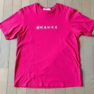 アンダーカバー(UNDERCOVER)のundercover アンダーカバー 刺繍 Tシャツ(Tシャツ/カットソー(半袖/袖なし))