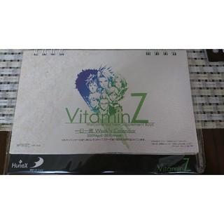 VitaminZ カレンダー(カレンダー)