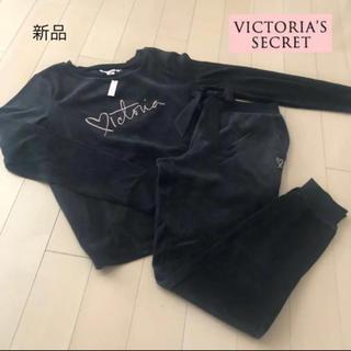 Victoria's Secret - 【新品】ヴィクトリアシークレット ルームウェア セットアップ スウェット 黒