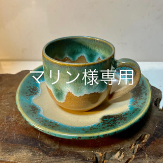 上野焼 コーヒーカップ&ソーサー(食器)