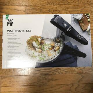 ヴェーエムエフ(WMF)のnana様専用⭐︎新品 未使用 WMF パーフェクト 4.5L 圧力鍋(鍋/フライパン)