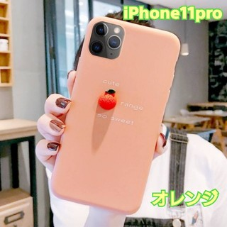 iPhone - 【iPhone11pro】iPhoneケース♡オレンジ(大人気☆)