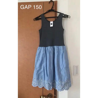 GAP Kids - ギャップキッズ ワンピース 150