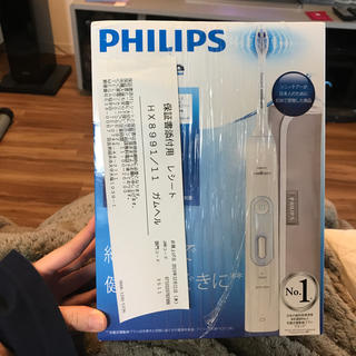 新品未開封 philips sonicare hx8991