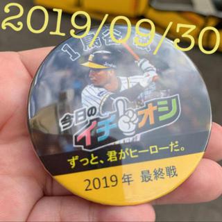 ハンシンタイガース(阪神タイガース)の阪神タイガース 鳥谷選手 イチオシ缶バッジ(記念品/関連グッズ)