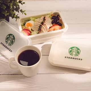 Starbucks Coffee - スターバックス:弁当箱 ロゴ 台湾 スタバ ランチボックス 折り畳み