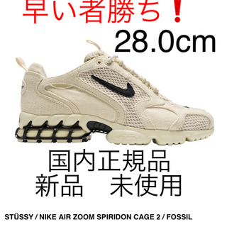 STUSSY - stussy × nike AIR ZOOM SPIRIDON 28cm 新品