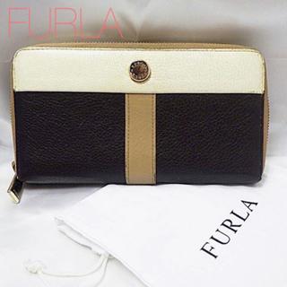 フルラ(Furla)の フルラ 長財布  PRADA、GUCCI、VUITTON、セリーヌ好き(財布)
