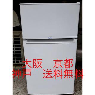 ハイアール(Haier)のHaier 冷凍冷蔵庫  JR-N85A    2016年製   (冷蔵庫)