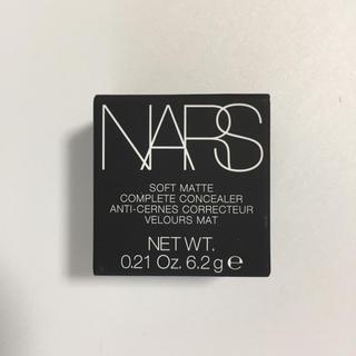 ナーズ(NARS)のNARS ソフトマットコンプリートコンシーラー 1278(コンシーラー)