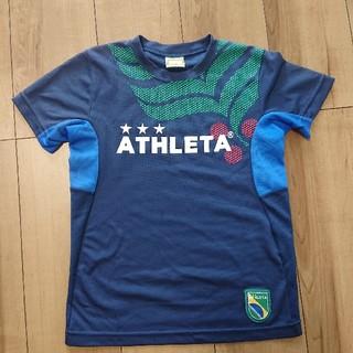 ATHLETA - アスレタ Tシャツ 140 キッズ