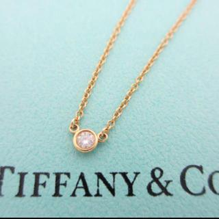 Tiffany & Co. - Tiffany ダイヤモンドバイザヤード 0.05カラット イエローゴールド