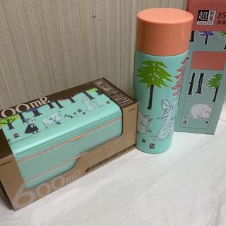ムーミン☆2段式ランチボックス&ステンレスマグボトル