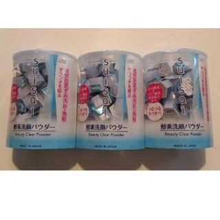カネボウ(Kanebo)のスイサイ ビューティクリアパウダーウォッシュ(0.4g*32コ入)3箱分(洗顔料)
