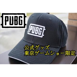 プレイステーション4(PlayStation4)の公式 PUBG キャップ グッズ 東京ゲームショー ゲーム(ノベルティグッズ)