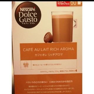 Nestle - ドルチェグスト カフェオレ