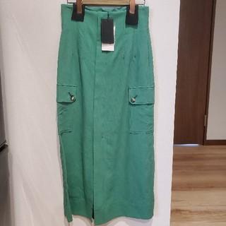 NINE - NINE ナイン スカート 新品タグ付き Sサイズ