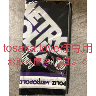 三代目 J Soul Brothers - 三代目☆バンダナ・ミニ缶バッジセット