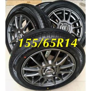 DUNLOP - 155/65R14  新品タイヤと中古美品ホイールと新品ホイールナット付き