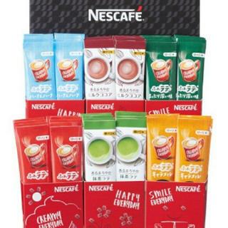 ネスレ スティックコーヒー 52本セット