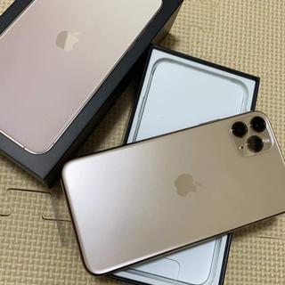 Apple - iphone 11 pro 256gp ゴルド