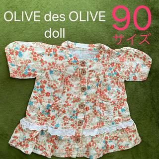 オリーブデオリーブ(OLIVEdesOLIVE)のダブルガーゼ オリーブ(Tシャツ/カットソー)