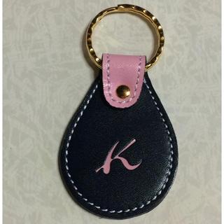 Kitamura - キタムラ キーホルダー キーリング