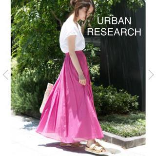 URBAN RESEARCH ROSSO - アーバンリサーチ ロッソ ピンクマキシスカート 定価11880円 ユーズド