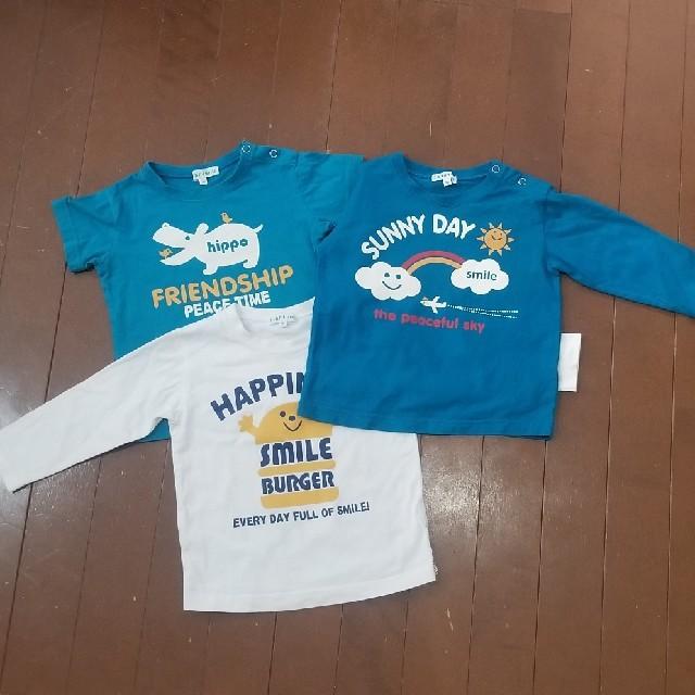 3can4on(サンカンシオン)の3can4on Tシャツ3枚 キッズ/ベビー/マタニティのキッズ服男の子用(90cm~)(Tシャツ/カットソー)の商品写真