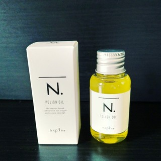 NAPUR - N.ポリッシュオイル30ml 正規品 箱付き